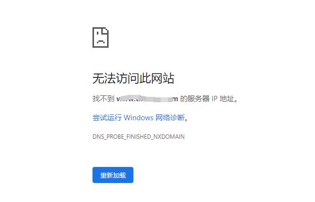 网页无法打开
