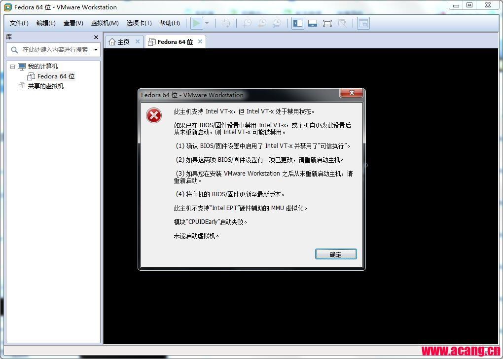 虚拟机无法使用