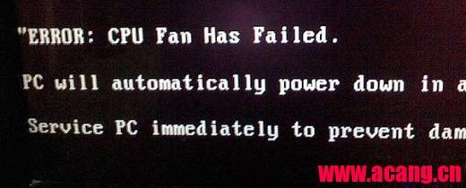 ERROR:cpu fan has failed