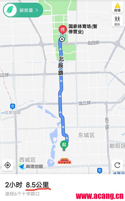 隔着9000米连女神家WIFI,有点刺激啊!(图11)