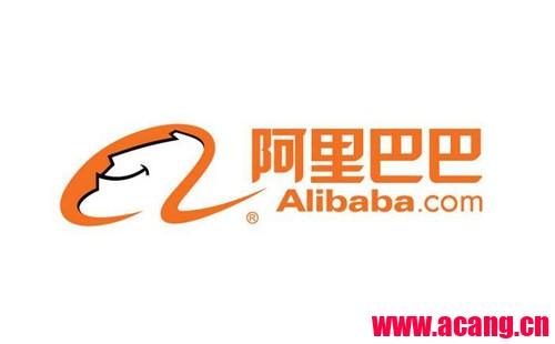 淘宝宣布退出台湾市场