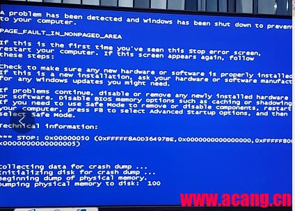 WIN7 电脑蓝屏报错0x00000050怎么修复