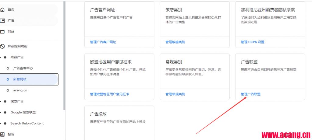 如何提高Google Adsense CPC点击的单价呢