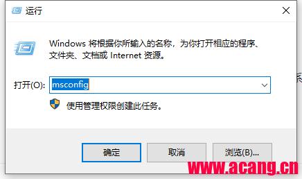 电脑蓝屏代码0x00000006
