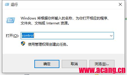 WINDOWS 10的控制面板怎么打开