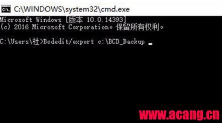 Win10系统0xc0000098错误解决方法
