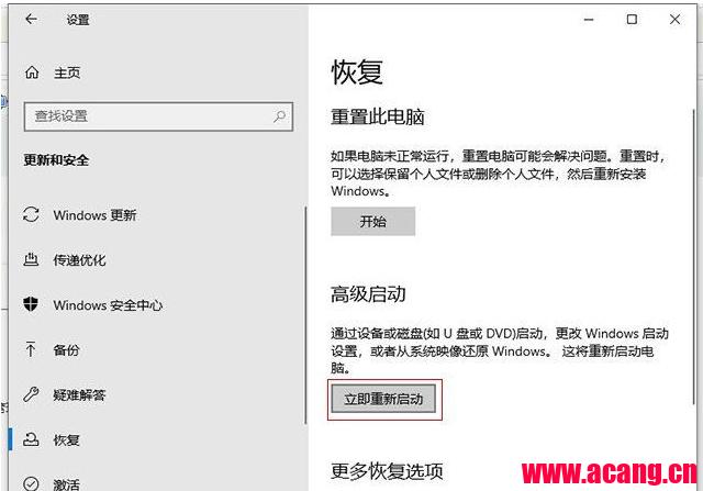 Win10文件夹删除不了需要管理员权限的