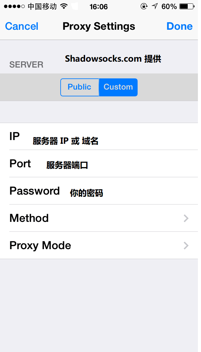 Shadowsocks-iOS