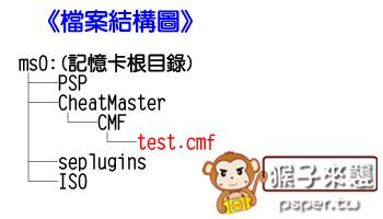 Plugins-CMF_26