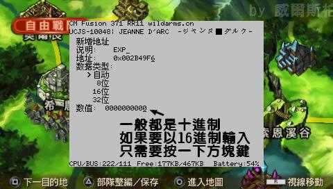 Plugins-CMF_17