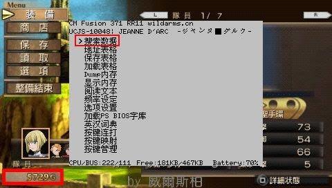Plugins-CMF_02
