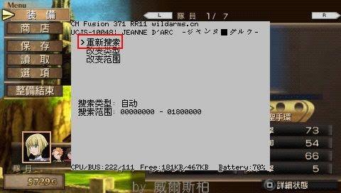 Plugins-CMF_03