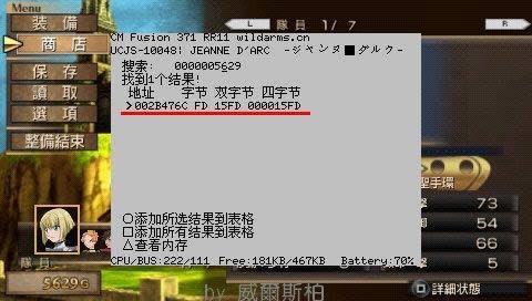 Plugins-CMF_08