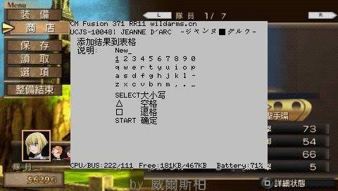 Plugins-CMF_09
