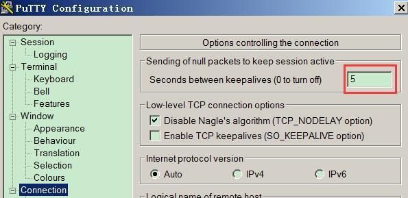 PuTTY SSH自动心跳保持网络通信方式