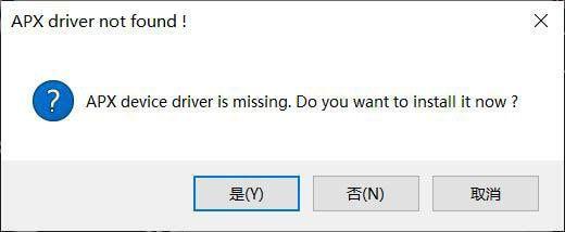 TegraRcmGUI-Install-Driver-install