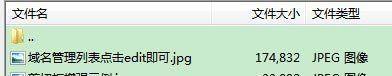 FileZilla下上传的中文名