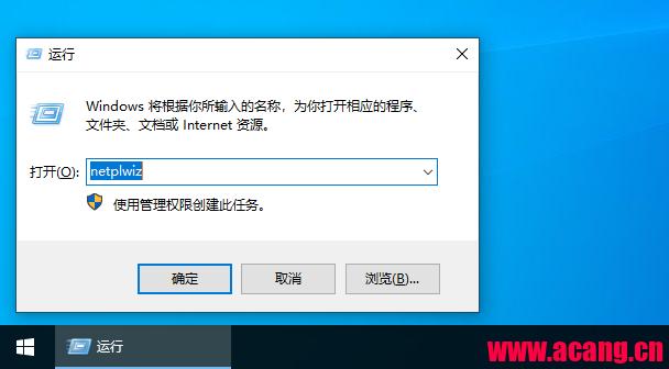 win10开机密码