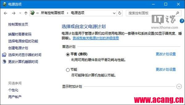 Win10/Win8.1/Win7无法识别USB设备?试试这些方法