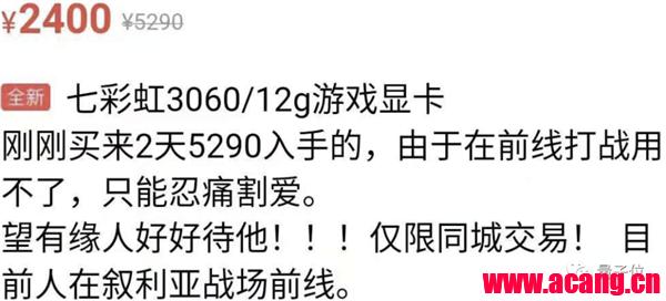 """显卡玩家の反击!矿难一个月 618集体大战黄牛""""降价也不买"""""""