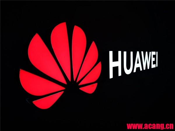 华为云电脑8月16日将停止服务和运营:数据将被永久删除